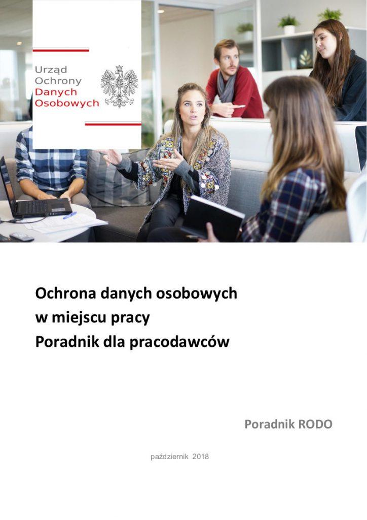 Ochrona danych osobowych w miejscu pracy. Poradnik dla pracodawców