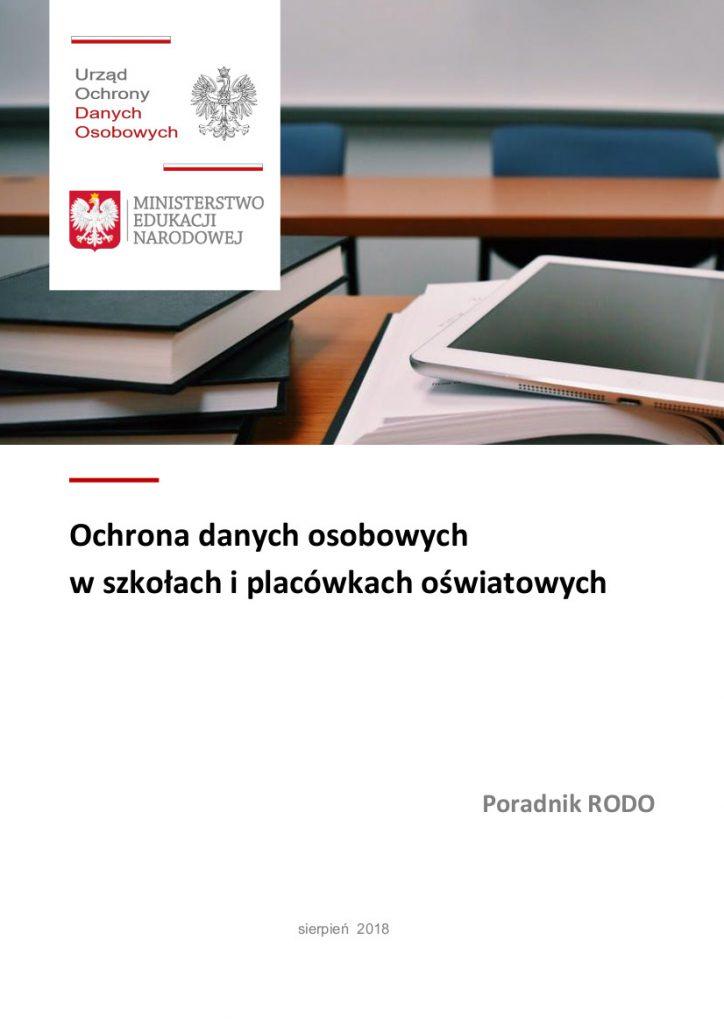 Ochrona danych osobowych w szkołach i placówkach oświatowych