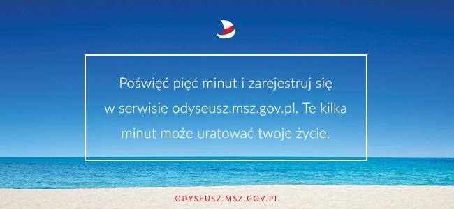 MSZ Odyseusz